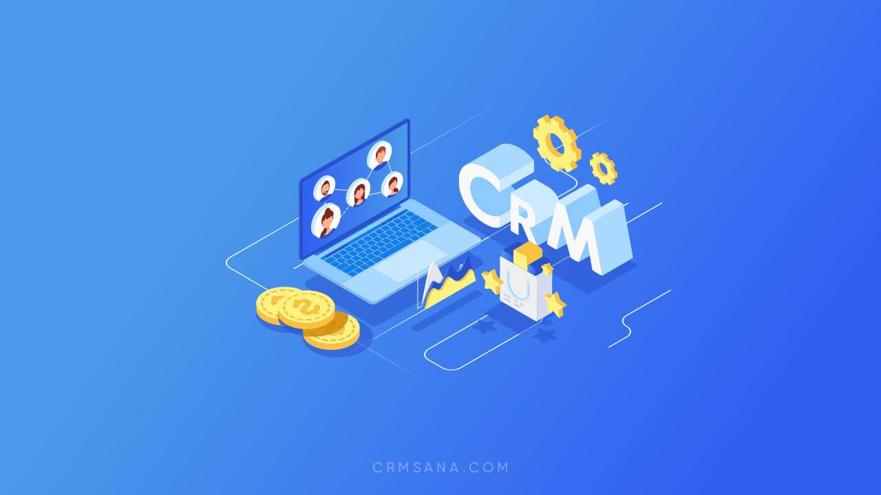 نرم افزار فروش و تفاوت آن با CRM